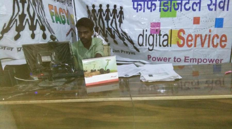 Digi_Services