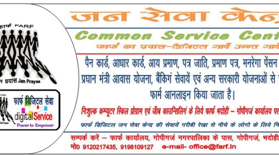 Digi_Services2