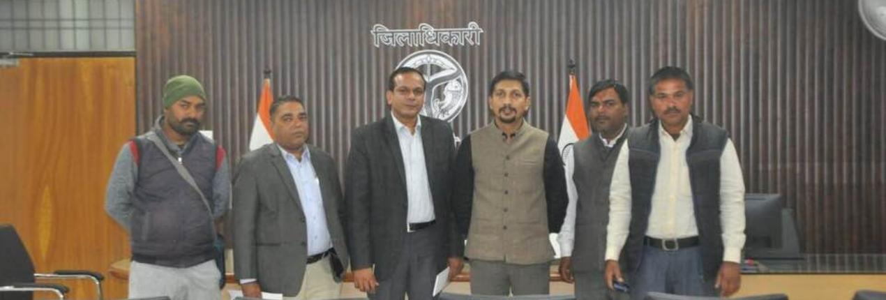 FARF Team Meeting With Bhadohi DM